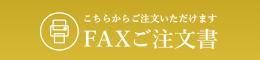dlfax