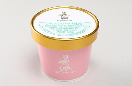 抹茶(120ml)